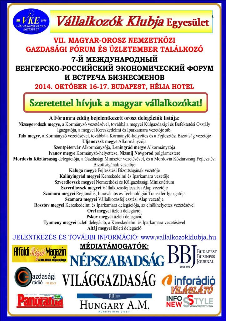 vke-forum-2014