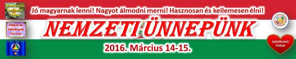marcius15