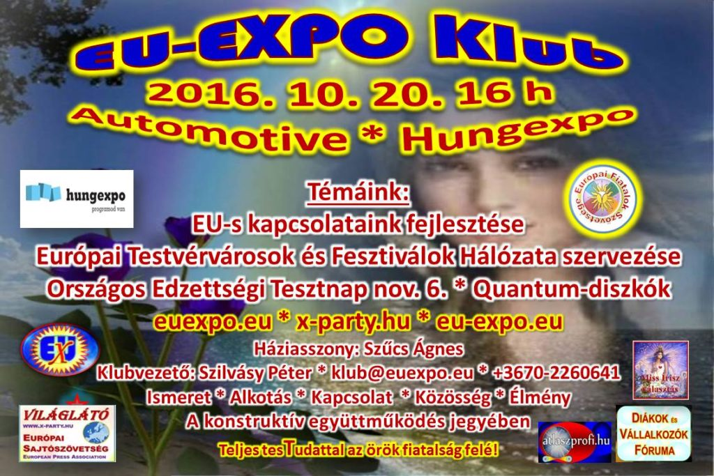 eu-expo-klubok-2016-10-20